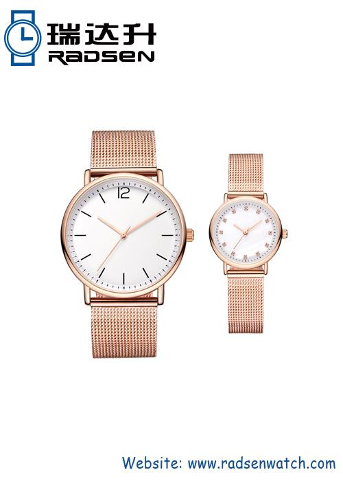 Couple Mesh Watches